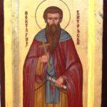 Житие за Свети Нектариј Битолски