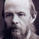 За љубовта – Фјодор М. Достоевски