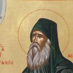 За Љубовта Божја – Свети Силуан Атонски