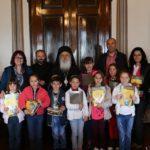 Група гости од ОУ Коле Канински во посета на Светата Митрополија