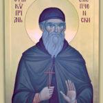 Протокол на Богослужбата за канонизацијата на Светиот Кипријан Слепченски