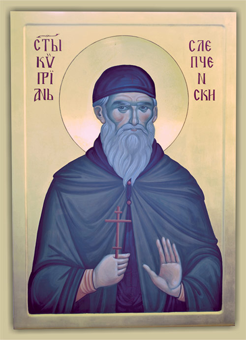 ikona-sv-kiprijan
