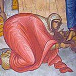 За возвишеното смирение – 2 дел