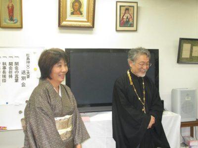Отец Џуничи и матушка Марија Мацушима