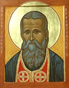 Икона на светиот праведен Јован Кронштадски, осветена на Леушинско подворје.