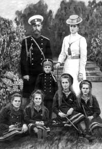 Светото Царско семејство Романови