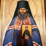 Свети Јован Шангајски, Битолски – Соопштение