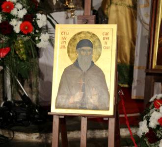 sveti-kiprijan