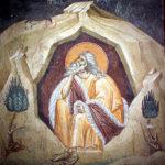 Илинденскo послание
