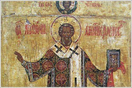 Sveti Atanasij Veliki