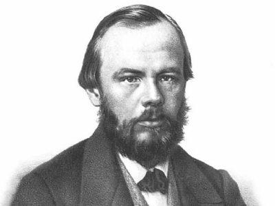 Фјодор Михајлович Достоевски