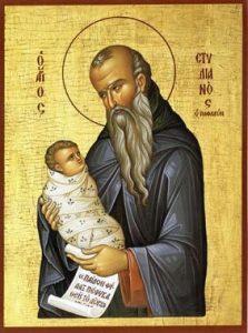 Свети Стилијан  Пафлагониски
