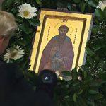 Соопштение за свечената Литија во чест на Свети Нектариј Битолски