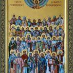 Свети Четириесет Битолски Преподобномаченици