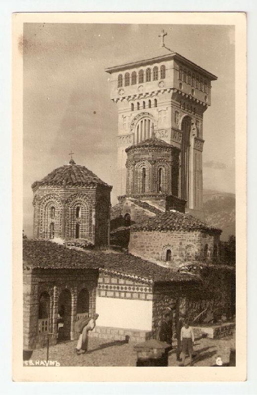sv naum manastir