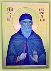 икона на св Кипријан