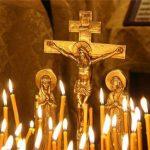 Молитва на Црквата за починатите
