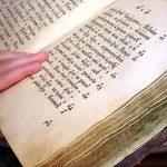 Зошто имено 26-от, 50-от и 90-от псалм се читаат за време на опасност?