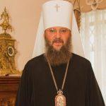Три основни грешки кои ги прават верниците на празникот Преображение