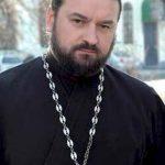 Протоереј Андреј Ткачов: Бог е реалност