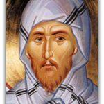 За покајната молитва на Свети Ефрем Сирин