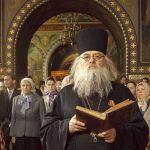 (Филм) Излечи го стравот – Свети Лука (Воено-Јасенецки)