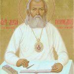 Чудата на Свети Лука (Воено-Јасенецки)