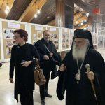 Свечена Духовна Академија во чест на Свети Нектариј Битолски