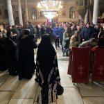 """Архиерејска Вечерна со Чин на простување во соборниот храм """"Свети Великомаченик Димитриј"""" во Битола"""
