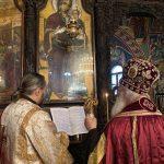 Трет Акатист кон Мајката Божја, Пресвета Богородица