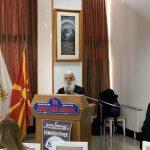 """Божикна порака на Митрополитот г. Петар до децата на детската амбасада """"За сите деца во светот"""""""